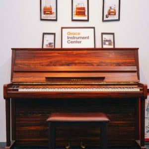 Đàn Piano Điện Yamaha E501