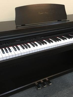 Đàn Piano Điện Kawai PW700