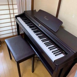 Đàn Piano Điện Korg C505