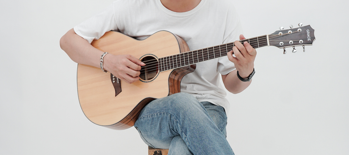 tự học đàn guitar tại nhà